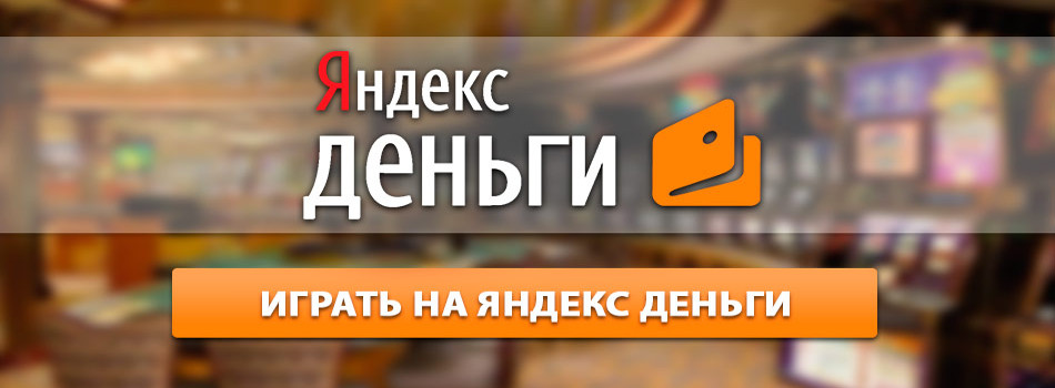 вход в казино golden games